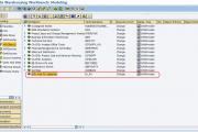 InfoArea SAP BW