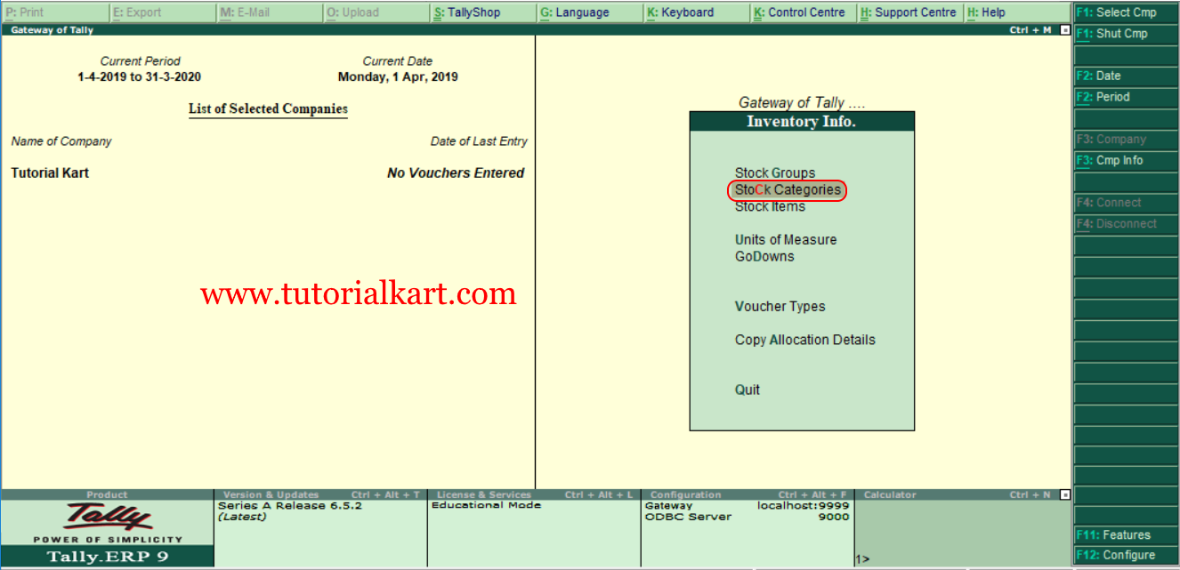 Stock categories in Tally ERP 9